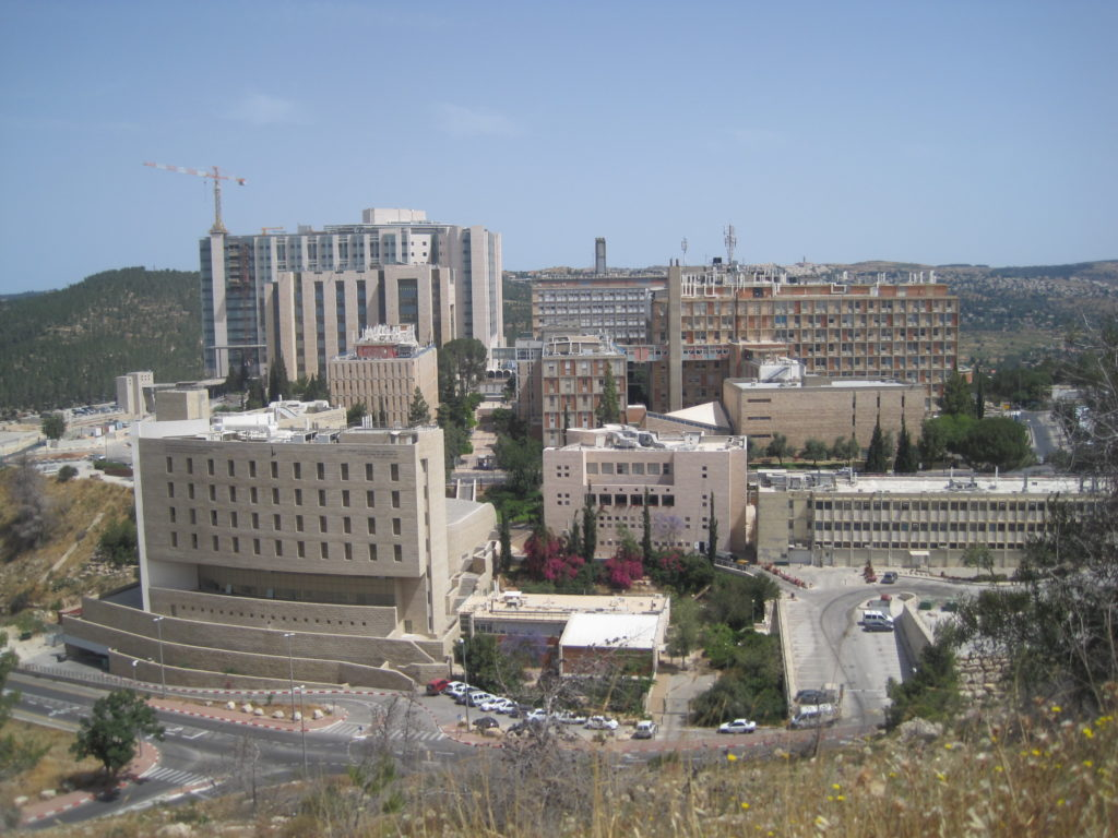 Jerusalem's Hadassah Hospital faces severe financial problems. (Wikimedia Commons)