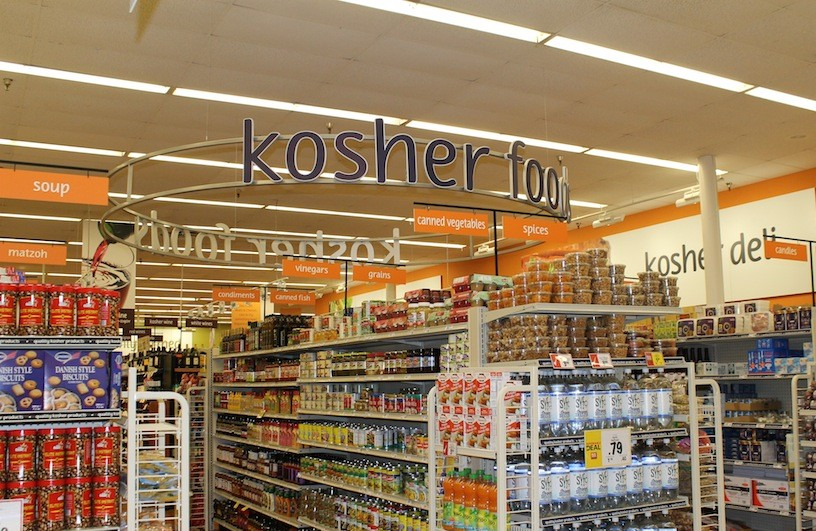 The kosher section at Winn-Dixie's Boca Raton store is larger than that of many kosher-only supermarkets. (Uriel Heilman)