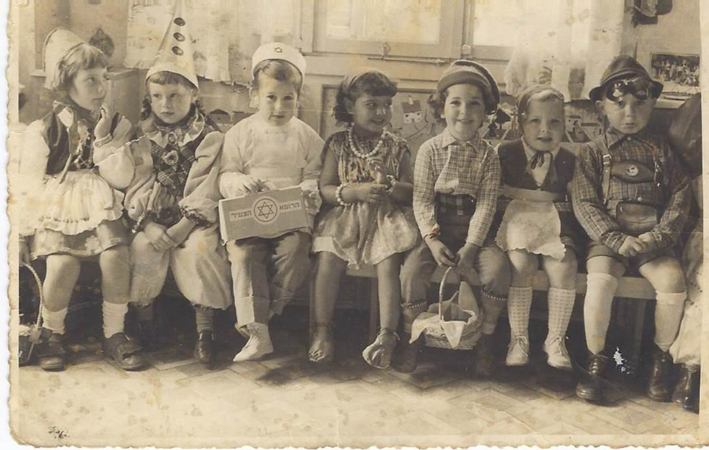 (Courtesy Beit Hatfutsot-The Museum of the Jewish People, Worldwide Purim Picture Album)