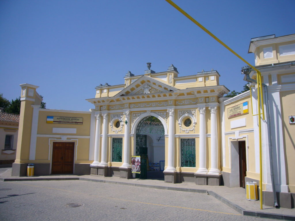 A Karaite house of worship in Yevpatoria, in Crimea. (Wikimedia Commons)