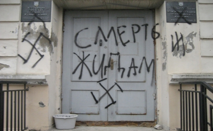 Simferopol Reform Synagogue Ner Tamid, in Crimea, was vandalized recently. (Courtesy Simferopol Reform Synagogue Ner Tamid)