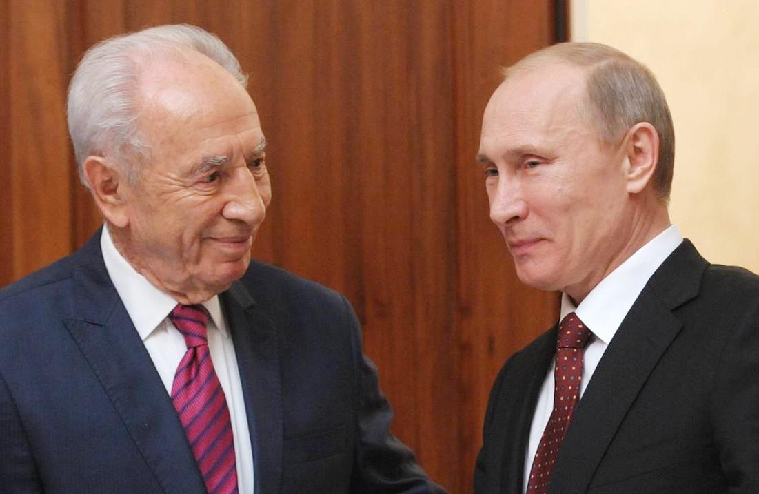 Shimon Peres Family