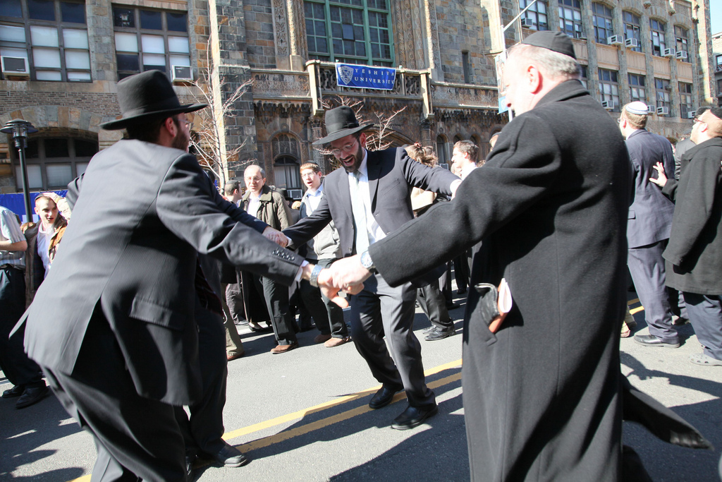 Celebrants dance in the streets at Yeshiva University's last quadrennial Chag HaSemikhah, in March 2010. (Y.U.)