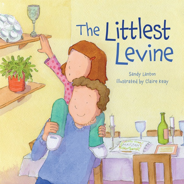 "In ""The Littlest Levine,"" young Hannah prepares for her moment in the seder spotlight with her grandfather. (Courtesy Kar-Ben Publishing)"