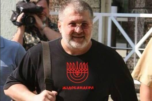 "Ihor Kolomoysky, Governor of the Dniepropetrovsk Oblast and a Jewish multibillionaire, photoshopped into a ""Zhidobanderite"" T-shirt."