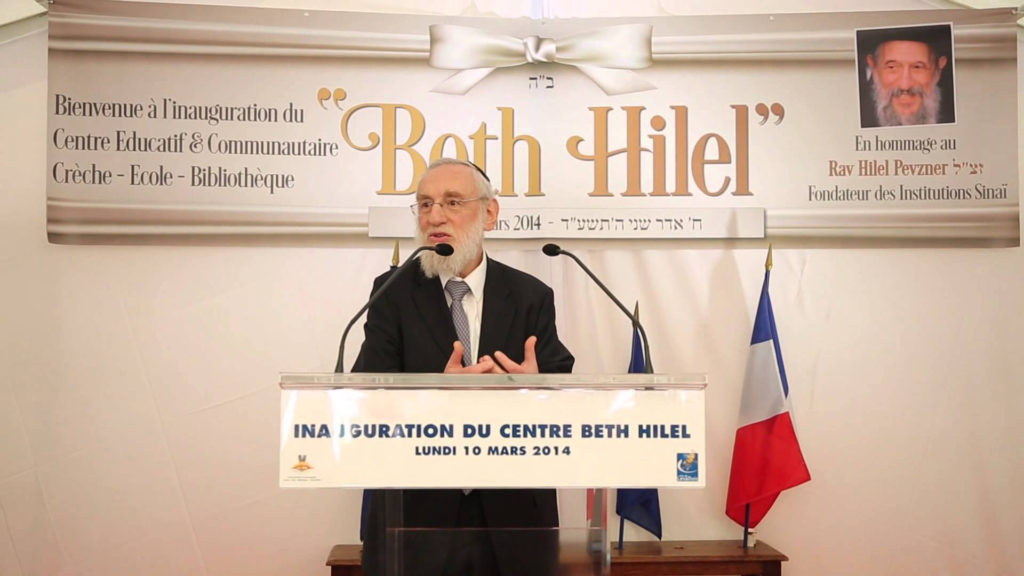 An interim chief rabbi of France, Michel Gugenheim, attends the March 11, 2014 opening of a charitable institution. (Courtesy of Consistoire de Paris)
