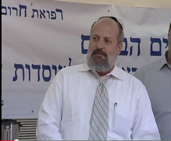 Yaakov Weingarten shown in a fundraising video for one of his fake charities. (YouTube)
