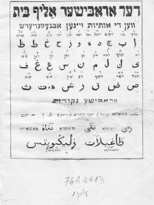 The Man Who Taught Arabic in Yiddish