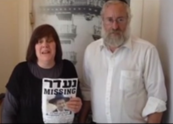 Chulda and Moshe Sofer, the parents of Aaron Sofer, a New Jersey yeshiva student who went missing in the Jerusalem Forest, make a plea for his return. (YouTube)