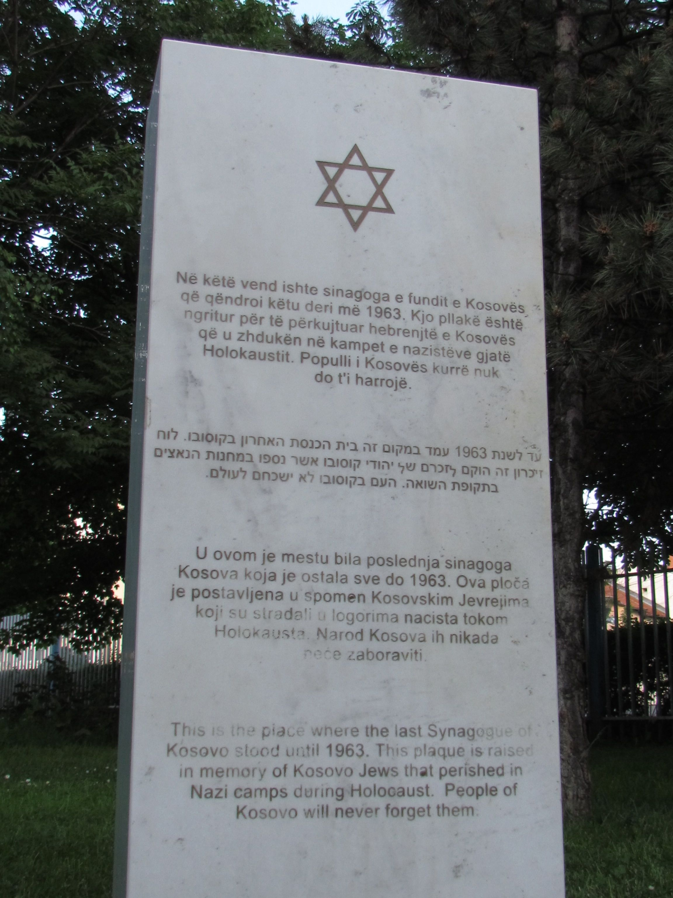A plinth commemorating the Holocaust in an enclave where Kosovo's parliament now stands in Pristina. (Ron Kampeas/JTA)