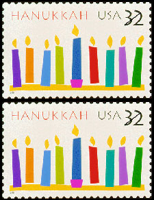 The First Jewish Postage Stamp