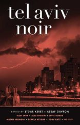 """Tel Aviv Noir"" is out October 7."