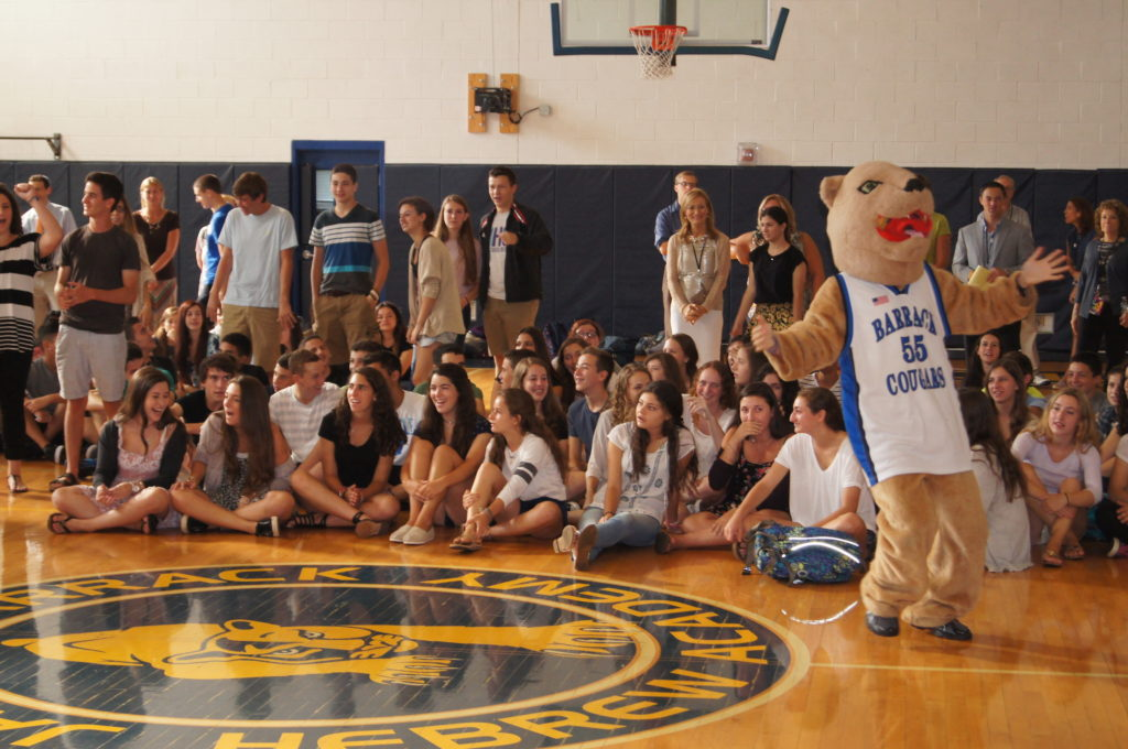 An assembly at Barrack Hebrew Academy  in Bryn Mawr, Pa., Sept. 4, 2014. (Courtesy Barrack Hebrew Academy)