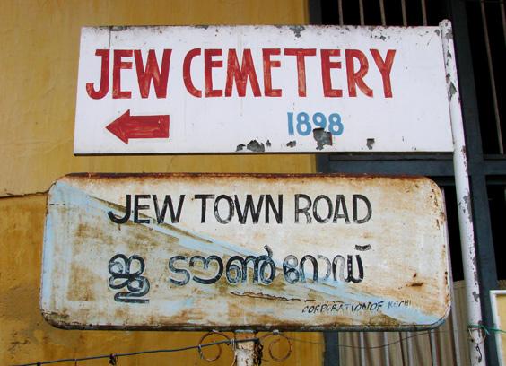Jew Town Road in Old Cochin, Kochi, India.