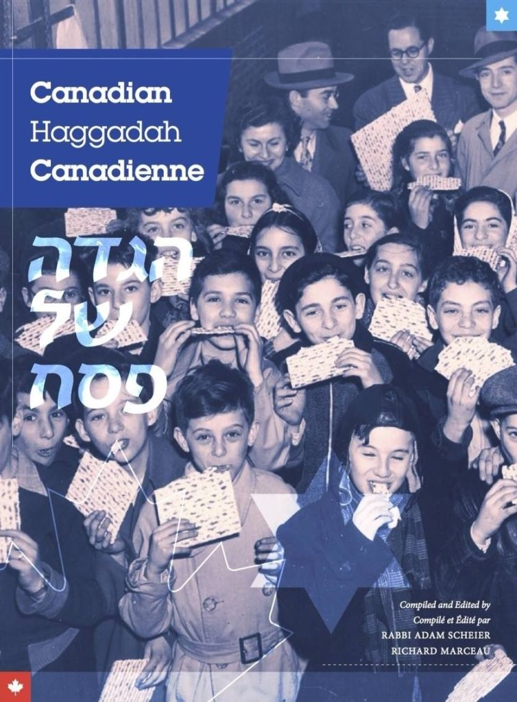 The new Haggadah is in English, French and Hebrew, and it features archival photographs of the Canadian Jewish community.