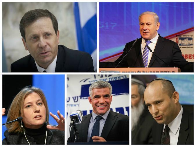 Israeli-collage