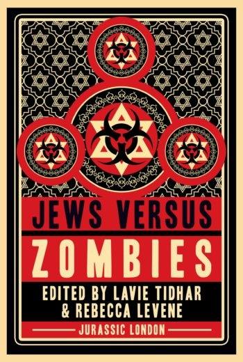 Jews vs Zombies cover