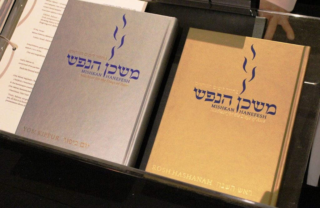 Mockups of the new Reform High Holidays prayer book, Mishkan HaNefesh, on display at the Central Conference of American Rabbis convention in Philadelphia, March 17, 2015. (David A.M. Wilensky)