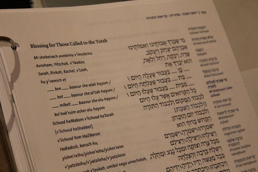 The new Reform High Holidays prayer book adds a third option to the traditional formula calling worshippers to the Torah to reflect the experience of individuals who don't identify as male or female. (David A.M. Wilensky)