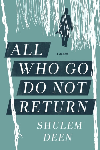 """All Who Go Do Not Return"" book cover (Courtesy of Graywolf Press)"