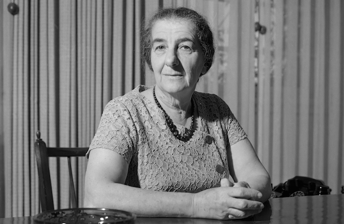 Golda Meir in January 1964 (Wikimedia Commons)