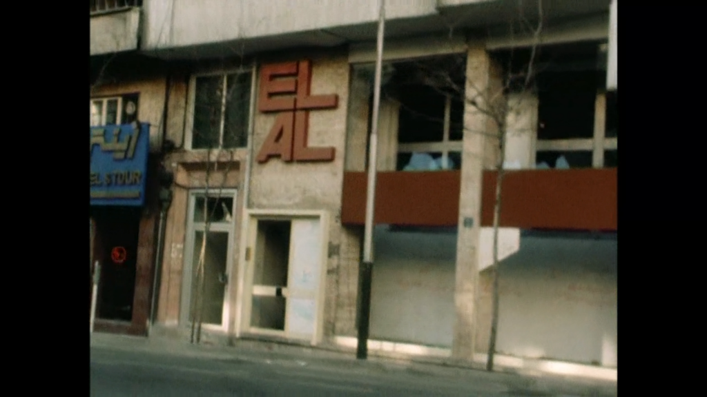 "El Al's Tehran office (screen shot from ""After the Revolution"")"