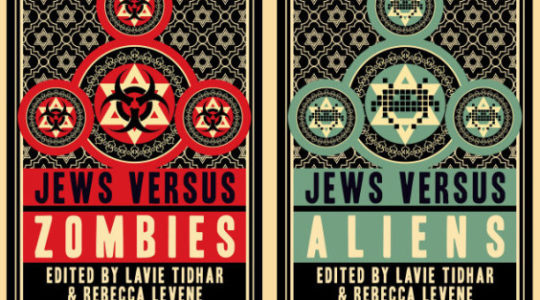 Jews vs. Aliens / Jews vs. Zombies