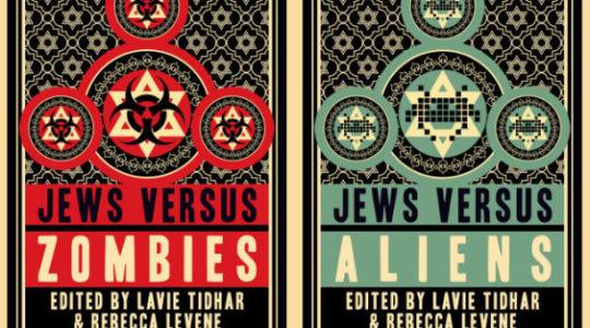 Jews vs. Aliens / Jews vs. Zombies