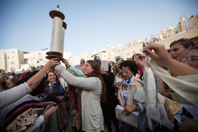 Women of the Wall Kotel Torah
