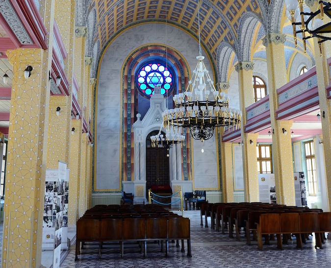 The Grand Synagogue of Edirne in Turkey was renovated this year. (Wikimedia Commons)