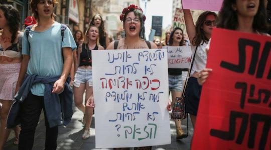 Jerusalem SlutWalk 2015