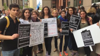 Religious Action Center of Reform Judaism legislative assistants at a rally in Baltimore, May 1, 2015. (Courtesy of Religious Action Center)