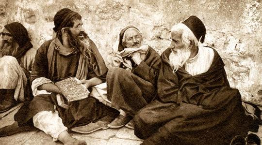 A Sephardic Prayer Service for Insomniacs