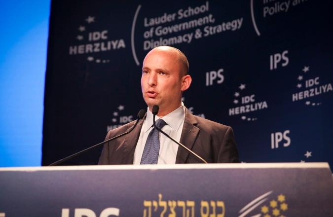 Israeli Minister of Education Naftali Bennet speaks at the Herzliya Conference, June 7, 2015. (FLASH90)