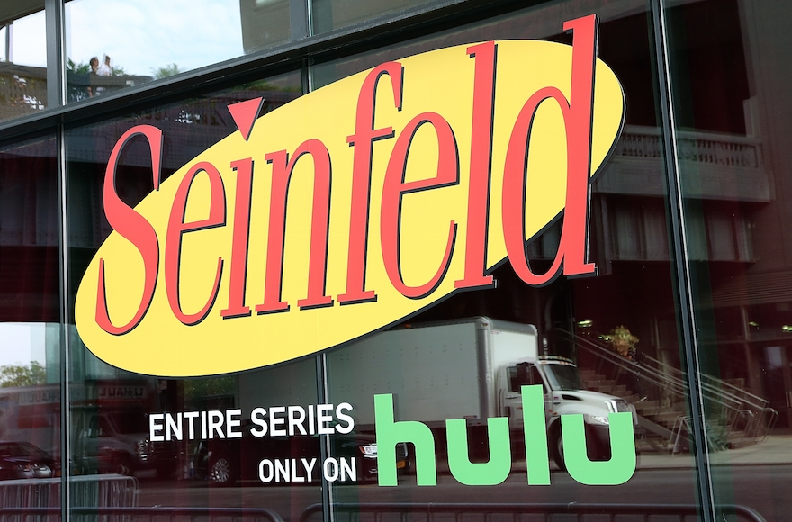 Outside Hulu's Seinfeld: The Apartment exhibit in New York City on June 23, 2015. (Monica Schipper/Getty Images for Hulu)