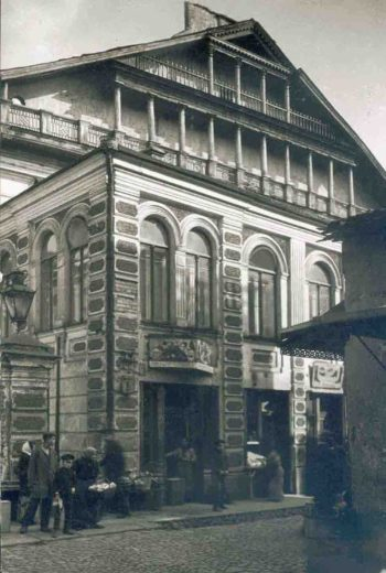 The Great Synagogue of Vilna in 1934. (Wikimedia Commons)