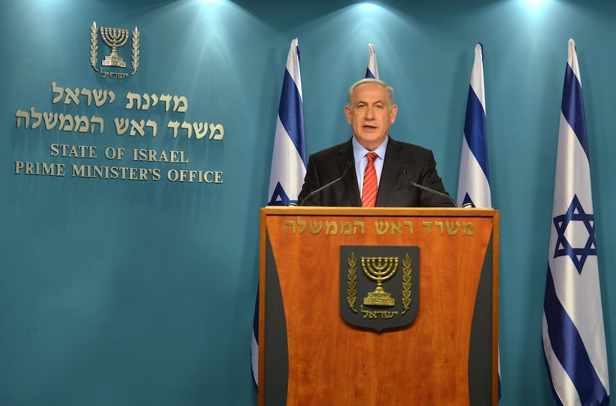 Israel Prime Minister Benjamin Netanyahu delivers a statement to the press about the agreement with Iran at his office, April 12, 2015, in Jerusalem, Israel. (Kobi Gideon/Getty Images)