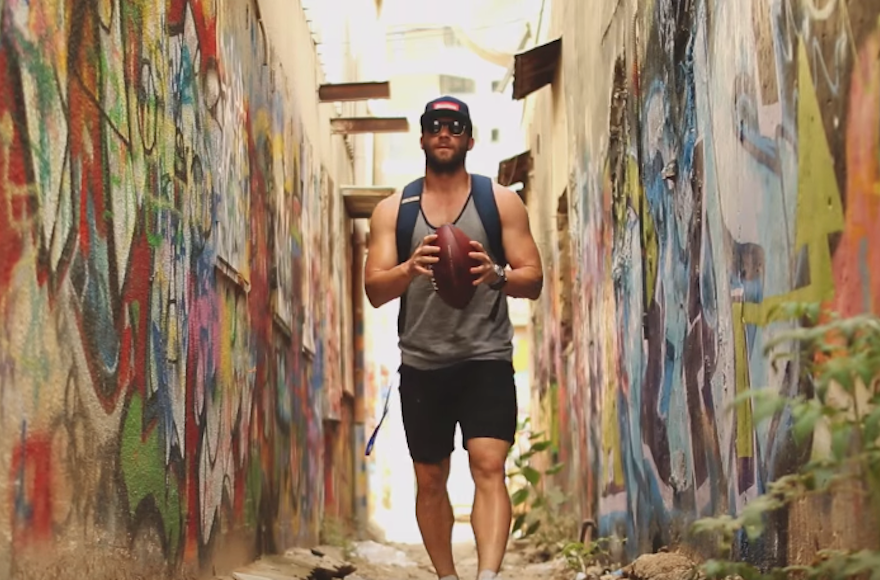 Patriots wide receiver Julian Edelman spent ten eventful days in Israel learning about his Jewish heritage. (YouTube)