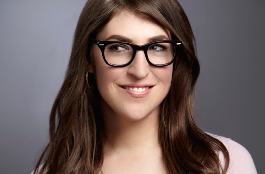 "Mayim Bialik said the founding question behind GrokNation is: ""What if you could use your celebrity platform to inspire and educate and raise money?"""