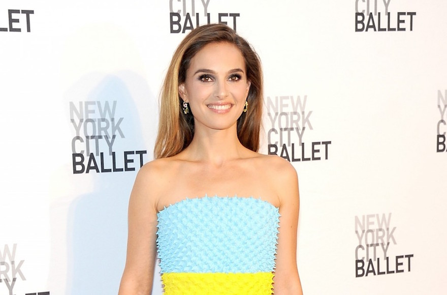Natalie Portman at Lincoln Center  in New York City on September 19, 2013. (Getty Images)