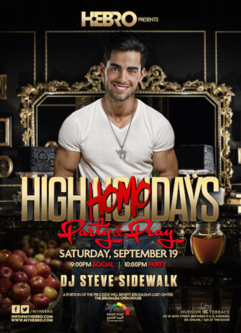 "The promotional flyer for this year's ""High Homodays"" party. (Courtesy of Hebro)"