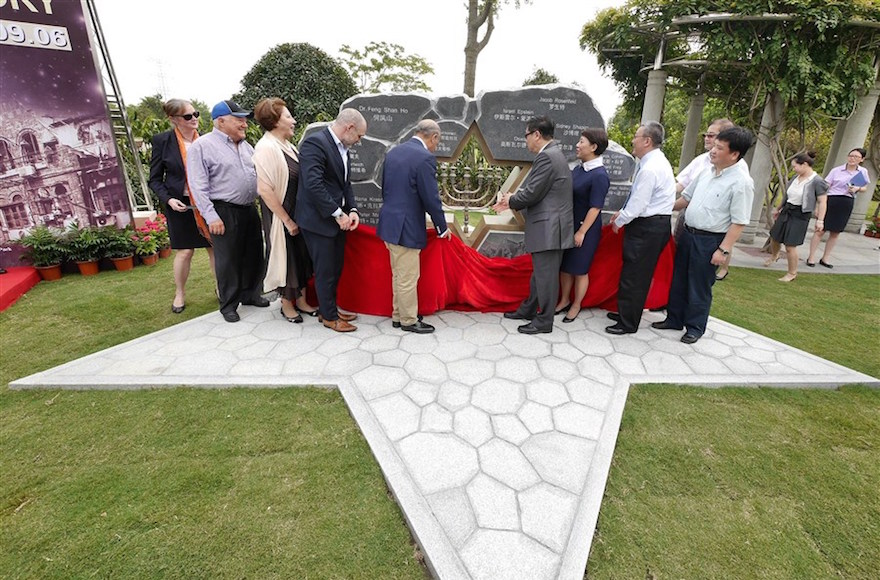 Officials officially opening the Jewish Memorial Park at the Fushouyuan cemetery in Shanghai, China, Sept. 6, 2015. (Courtesy of Dong Jun/ShanghaiDaily.com)