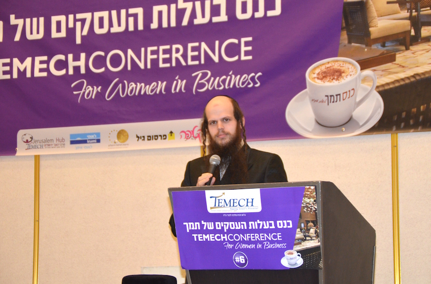 Issamar Ginzberg speaking at the Temech Conference for Women in Business in Jerusalem, on June 15, 2015. (Sharon Altshul)