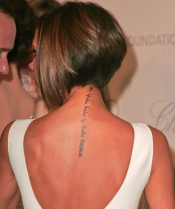"Victoria Beckham's Hebrew tattoo translates to ""I am my beloved's and my beloved is mine."" (Shutterstock)"