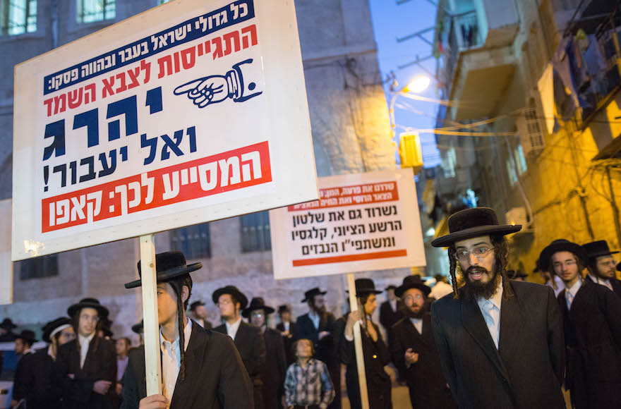 Haredim Orthodox Israelis protesting in Jerusalem against compulsory military service for men, Aug. 25, 2015. (FLASH90)