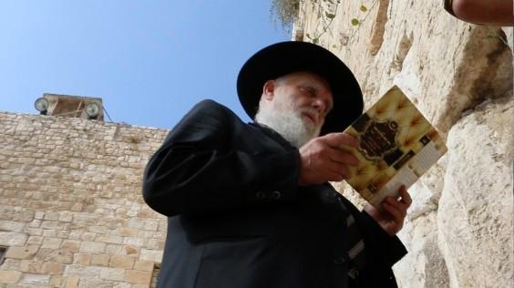 Decoding the Torah=Decoding Life. Or Something.