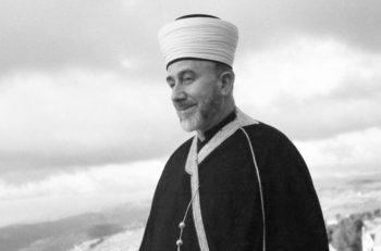 The Mufti of Jerusalem Haj Amin al-Husseini in Aley, Lebanon, where he consulted with Arab leaders on the defense of Palestine, Oct. 9, 1947. (AP Images)
