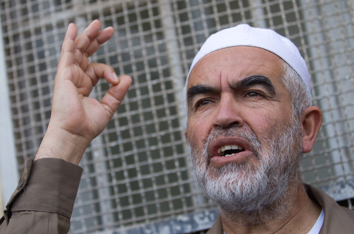 Read Salah, leader of the northern branch of the Islamic movement, in Jerusalem, March 26, 2015. (Miriam Alster/Flash90)