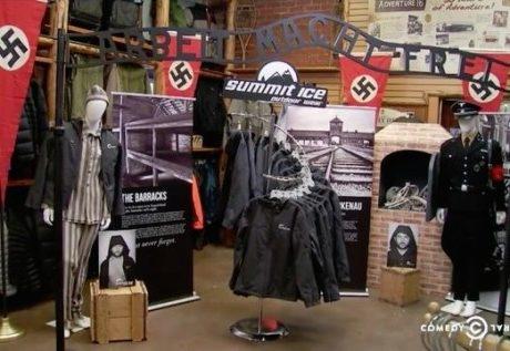 Buy a Jacket, Remember 6 Million Jews