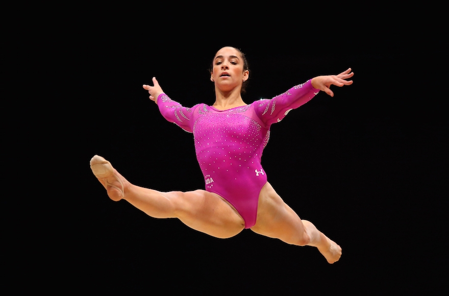 Aly raisman jewish gymnast of hava nagila fame has her eye on aley raisman competing in the floor during day two of the 2015 world artistic gymnastics championships m4hsunfo